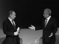 Кремль в шоке от «Электромайдана»
