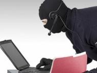 Итальянские хакеры поставляли шпионские программы МНБ