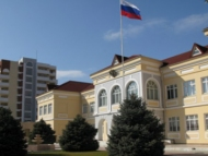 Российское посольство о переезде миллиардера в Карабах