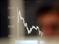 Армянскую экономику ожидает дефолт