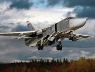 В Хабаровске разбился бомбардировщик