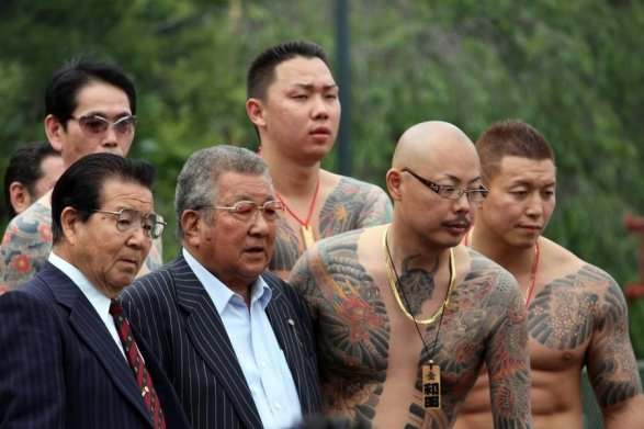 chinese crime group