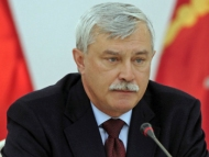 Губернатор Санкт-Петербурга едет в Баку