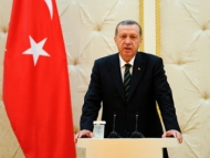 В Турции новое правительство