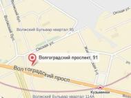 В Москве ограбили банк