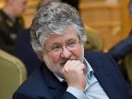 Коломойский присвоил транш МВФ