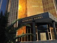 Азербайджанские банки отказываются от кредитов в долларах
