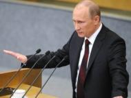 Как предложение Путина отразится на Азербайджане