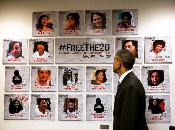 Обама взглянул на Хадиджу Исмаилову