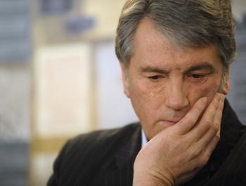 Виктор Ющенко: