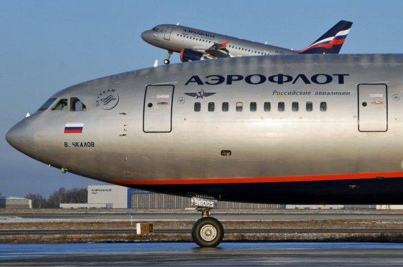Медведев раскритиковал государство Украину запрекращение авиасообщения сРоссией