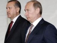 Путина подвела безнаказанность