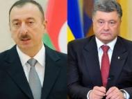 Порошенко и Алиев договорились