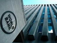 Всемирный банк выделит Азербайджану 140 миллионов