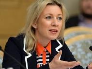 МИД России: «Мы не допустим ухудшения отношений с Азербайджаном»