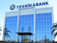 Texnikabank объявлен банкротом