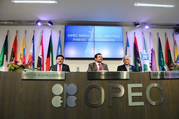 Саудовская Аравия, Катар и Россия согласились на 'заморозку' добычи нефти
