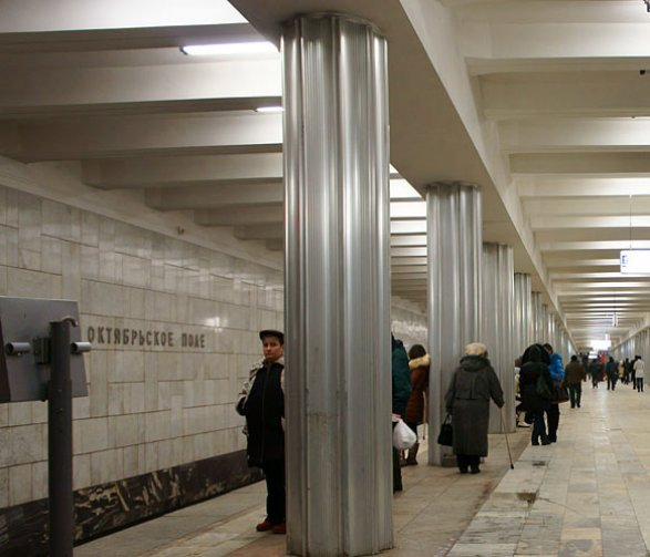 В Москве обезглавили ребенка у станции метро