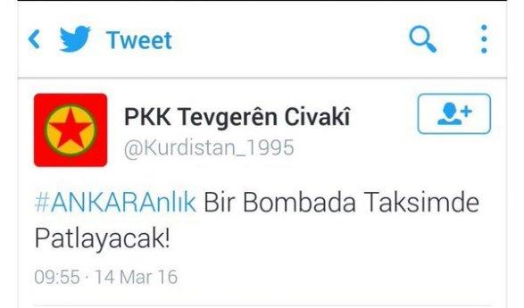 СМИ проинформировали о задержании подозреваемого впричастности ктеракту вСтамбуле