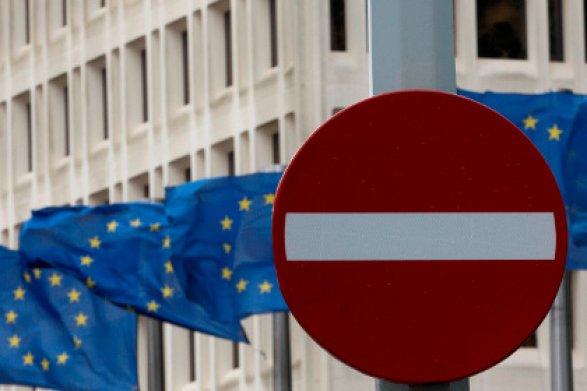 Банки Европы отказываются участвовать вразмещении российских гособлигаций