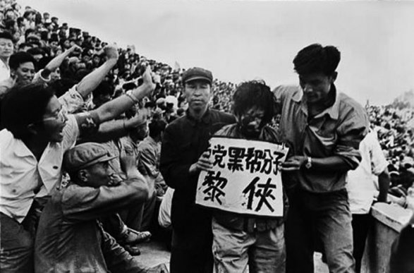 mao s leadership from 1950 1969