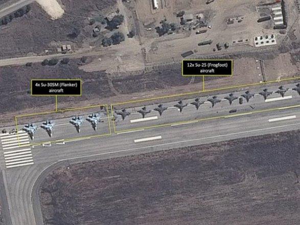 Stratfor заявило онападении ИГИЛ* иуничтожении четырех русских вертолетов