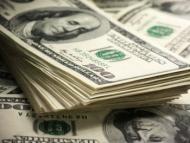 Центробанк сохранил курс доллара