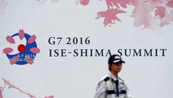 Сегодня вЯпонии состоится открытие саммита стран G7