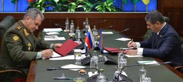 В России будут готовить азербайджанских офицеров