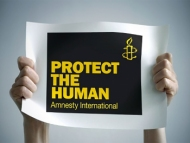 Amnesty International спасла будущего стамбульского террориста