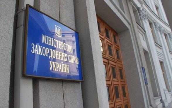 УКлимкина отреагировали нарезолюцию Кипра относительно отмены санкций против РФ