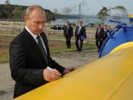 Россия снова наступает на Европу газом