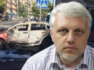 Убийцей Павла Шеремета оказался телохранитель азербайджанского авторитета