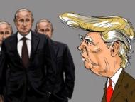 Владимир Путин и завтрашний день США
