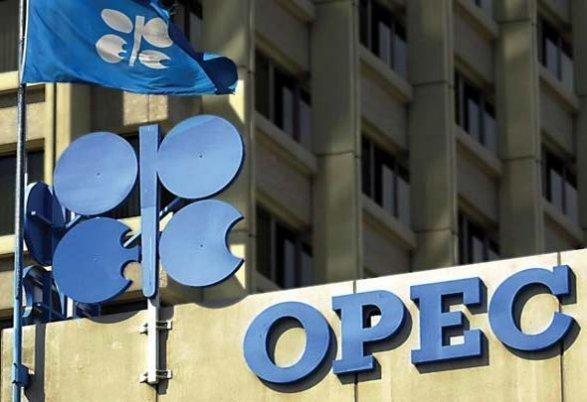 ВОПЕК анонсировали рост спроса нанефть