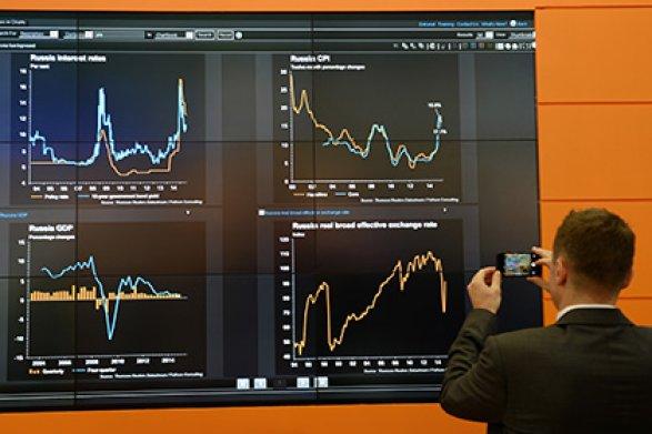 Агентство Fitch снизило прогноз поросту экономики Украинского государства