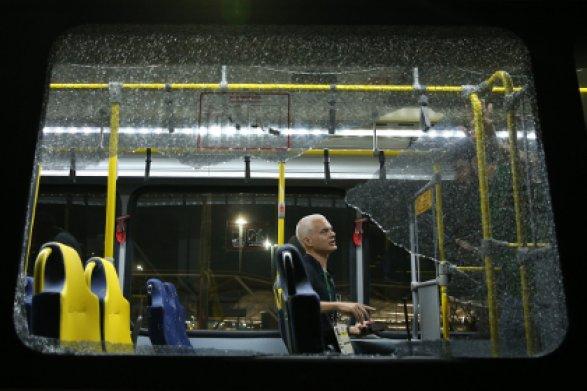 Российская Федерация поднялась напятое место вобщемедальном зачете Олимпиады вРио