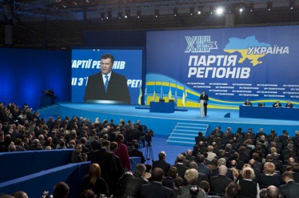 Советники Трампа агитировали впользу руководства  Януковича