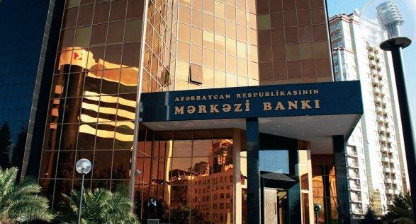 ВАзербайджане банки остановили реализацию валюты