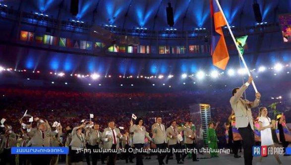 Американцы— победители Олимпиады вРио