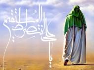 В Баку похищена реликвия имама Али