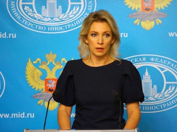 США объявили охоту зароссийскими гражданами зарубежом— МИДРФ