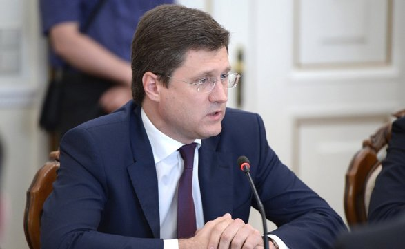 МинэнергоРФ выступило засохранение налогового маневра вТЭК