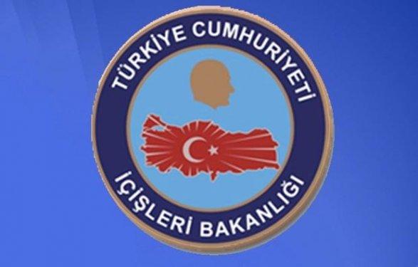 Турция сместила спостов 28 глав местных администраций