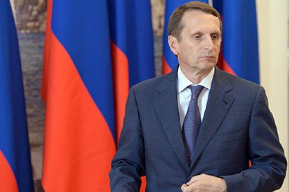 Нарышкин призвал отменить плоскую шкалу налога надоходы