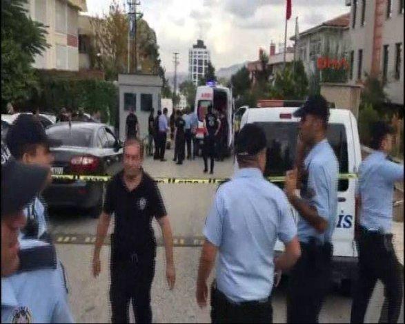 ВАнкаре мужчина сножом напал напосольство Израиля