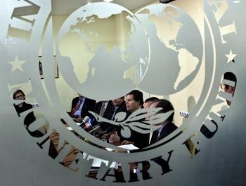 И МВФ берется за банковскую систему Азербайджана