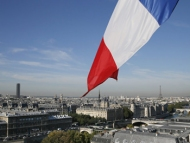 Во Франции арестовывают бывших силовиков