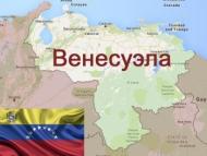 Оппозиция Венесуэлы требует отставки Мадуро