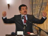 Турецкий министр: